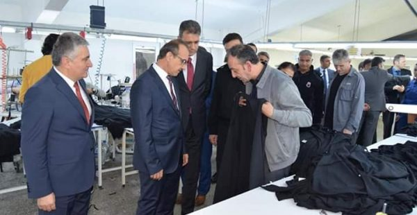 Vali Yavuz, Ceza İnfaz Kurumunu Ziyaret Etti