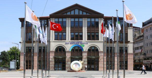Ordu Çambaşı Kar Festivali iptal edildi.
